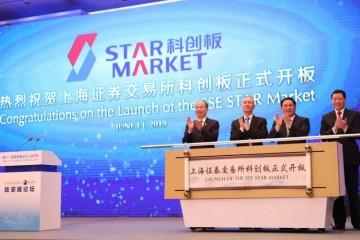 上海金融官员科创板应为优异中概股回归做好预备