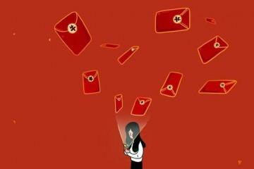 520红包分手能不能要回引发热议来听律师怎么说