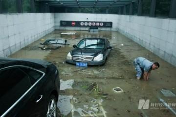 暴雨重灾区米河镇有了手机信号翼龙无人机临时提供应急通信